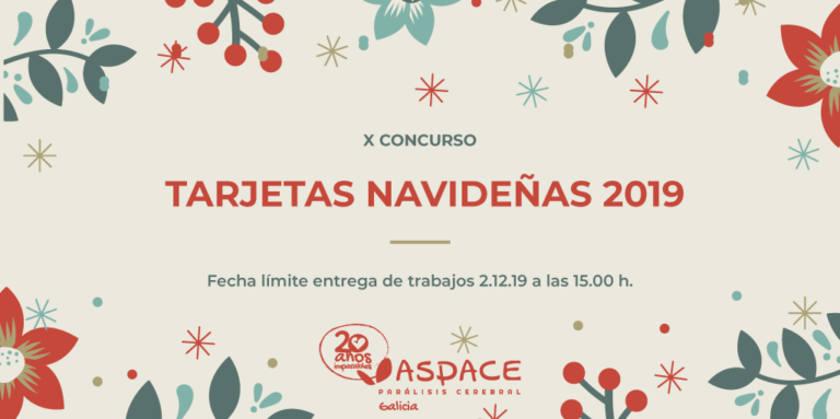 X Edición Concurso de Tarjetas Navideñas